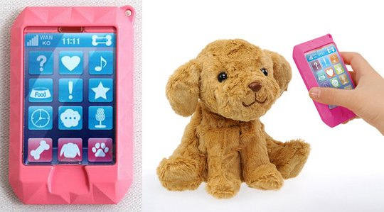Cool Interactive Toy Puppy